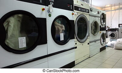 Laundry. View of automatic washing machines - Laundry room....