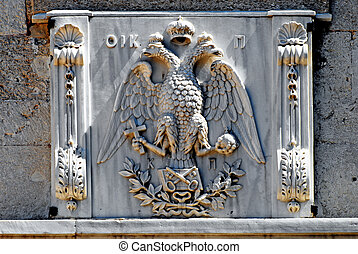 Byzantine Eagle - The double-headed Byzantine Eagle