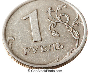 Russian ruble coins closeup. Macro, studio photo
