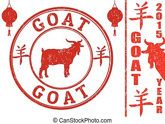 Goat chinese zodiac sign