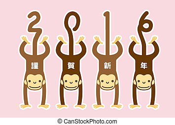 Monkey, new year card - vector illustration created by using...