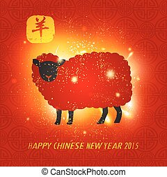 Chinese New Year Goat 2015 Vector - Oriental Chinese New...