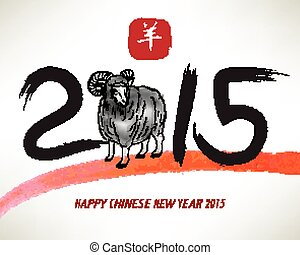 Chinese New Year Goat 2015 Vector Design - Oriental Chinese...