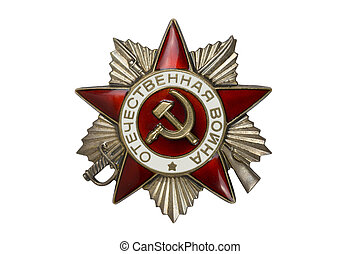 Order of the Patriotic War II degree.
