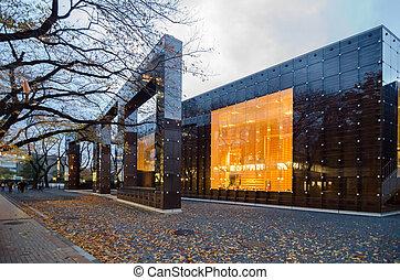 Musashino Art University Museum & Library