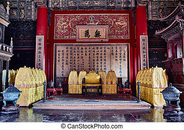 Qianqinggong Palace Of Heavenly Purity Imperial Palace Forbidden