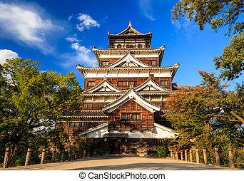 Hiroshima castle, Japan - Hiroshima castle, Hiroshima, Japan...