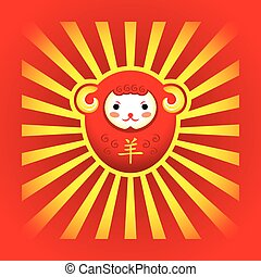Chinese Year of Goat - Chinese 2015 Year of Goat symbol over...