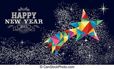 New year 2015 shooting star card - Happy new year 2015...