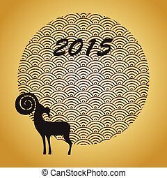 Chinese Year of the Goat 2015. greeting cars