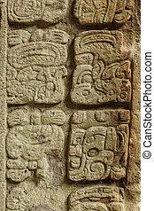 Mayan Hieroglyphs, Copan ruins