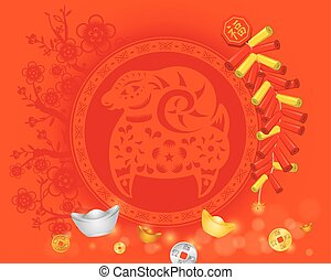 Chinese New year sheep background - Chinese Orange CNY sheep...