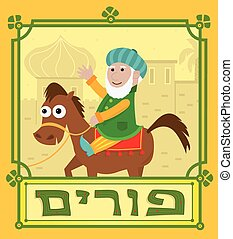 Purim - Cute illustration of Mordechai on a horse, the city...