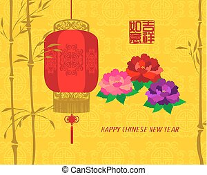 Oriental Chinese New Year Vector Design - Oriental Chinese...