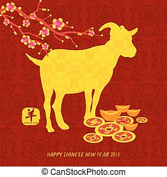 Chinese New Year 2015 Vector Design - Chinese New Year Year...
