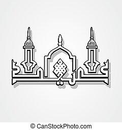 Eid Mubarak A muslim holly happy festival