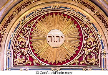 Jehovah - the hebrew word 'Jehovah' inscripted on the altar...