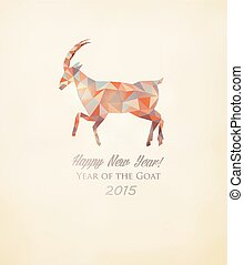 2015 greeting card with a polygon goat Vector