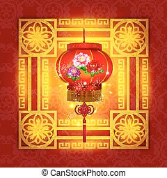 Happy Chinese New Year Decoration