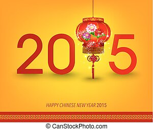 Happy Chinese New Year 2015 Vector Design