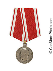 "Silver medal ""For diligence"" - Silver medal ""For diligence""..."