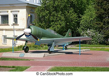 Warplane - photo of the warplane of the timeses of the...