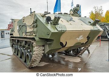 Airborne armoured personnel carrier BTR-MDM - Nizhniy Tagil,...