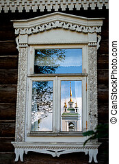 Konstantinovo, Russia - the birthplace of russian poet...