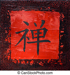 artwork with chinese character