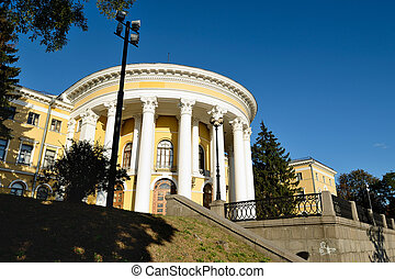 International Center of Culture and Arts (October Palace),...