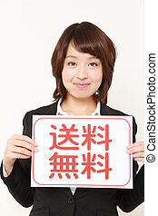 free shipping - businesswoman holding a message board with...