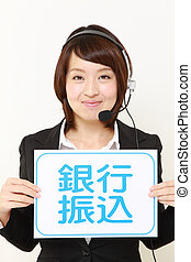 bank transfer in KANJI businesswoman holding a message board...