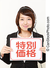 special offer in KANJIbusinesswoman holding a message board...