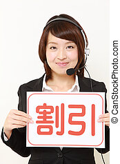 discount in KANJI - businesswoman holding a message board...