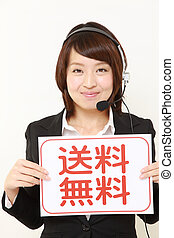free shipping in KANJI - businesswoman holding a message...