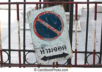 no parking sign. - no parking anytime sign, thai language