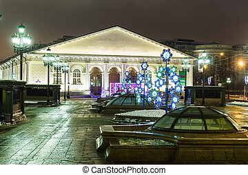 Decorations and architecture of Moscow - Decorations for New...