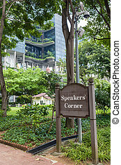 Speakers Corner Sign in Singapore