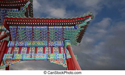 roof of a Buddhist temple, Beijing, - Traditional decoration...