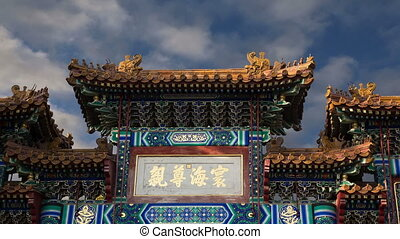 Yonghe Temple. Beijing, China - Yonghe Temple, also known as...