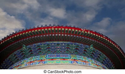 Temple of Heaven, Beijing, China - Temple of Heaven Altar of...