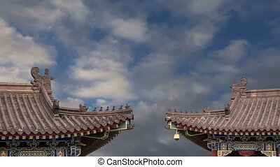 Roof decorations, XianSian, Xian - Roof decorations on the...