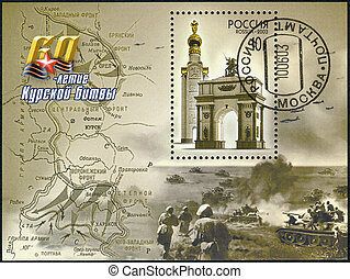 RUSSIA - 2003: devoted the 60th anniversary of the Kurskaya...