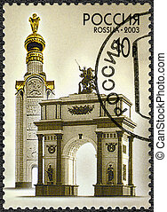 RUSSIA - 2003: shows monument of Victory The Belfry in the...