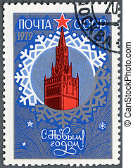 USSR - 1978: shows Spasski Tower, Kremlin, devoted New Year...