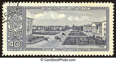 postage stamp set thirty nine - The scanned stamp. The...