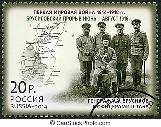 "RUSSIA - 2014: devoted Brusilov Offensive, series ""History of th"