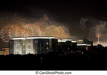 Fireworks - Bright Beautiful Colorful Fireworks in night in...