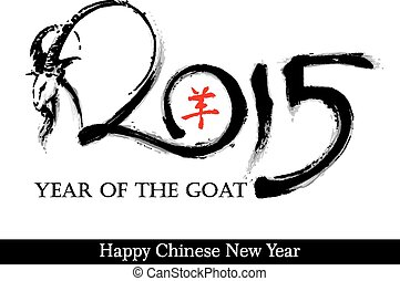 2015 Year of the Goat - Symbol n Text 2 - Vector...