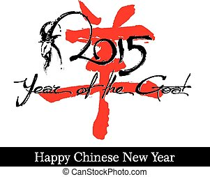 Symbol n 2015 Year of the Goat - Artistic Text - Vector...